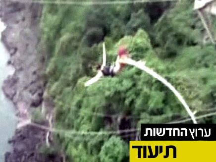 צפו בקפיצת הבאנג'י שהסתבכה (צילום: חדשות 2)