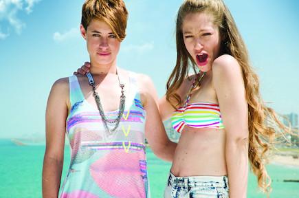 קמפיין תיירות לסבית (צילום: איתן טל, מתוך קמפיין tel aviv gay vibe)