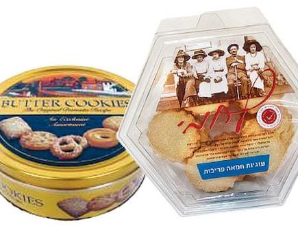 עוגיות מקופסה (צילום: גלובס)