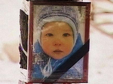 קיריל הקטן. מוות מחריד בביוב (צילום: SKY NEWS)