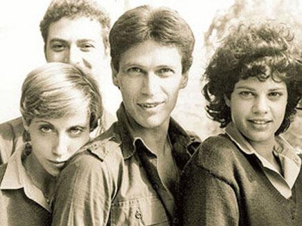 """הלהקה. הסרט שהפך לקאלט (צילום: מתוך הסרט """"הלהקה"""", באדיבות יונייטד קינג – משה ולאו)"""