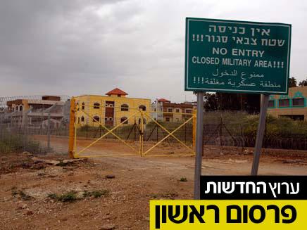 גבול לבנון. השופר נסגר (צילום: רויטרס)