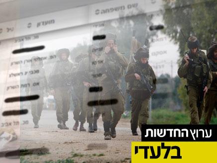 רשימת הלוחמים חשופה לעיני כל (צילום: חדשות 2)