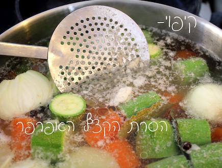 מרק עוף (צילום: אסתי רותם, אוכל טוב)