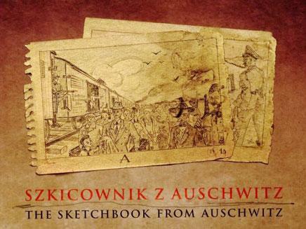 עדות מצויירת לזוועה (צילום: אתר מוזיאון אושוויץ)