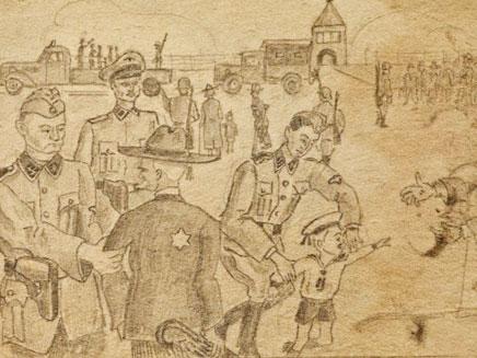 22 ציורים הוסתרו בבקבוק (צילום: אתר מוזיאון אושוויץ)