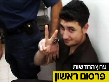 אמג'ד עוואד, רוצח בני משפחת פוגל (צילום: חדשות 2)
