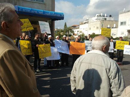 הפגנת ערביי ישראל בנצרת (צילום: פוראת נאסר)