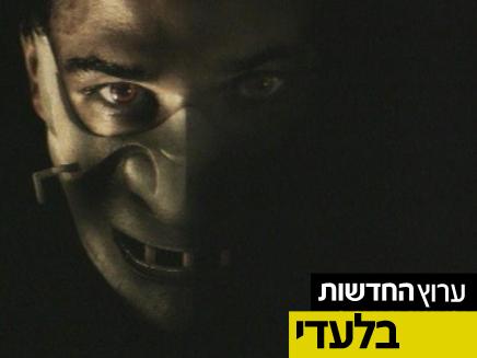 """ההאקר הישראלי """"חניבעל"""" (צילום: חדשות 2)"""