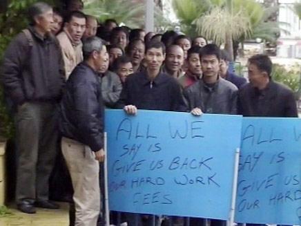 הפגנת העובדים הזרים, היום (צילום: חדשות 2)