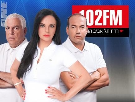 אופירה אסייג, אייל ברקוביץ´ ופיני גרשון ב-102FM (צילום: מערכת ONE)