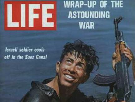 יוסי בן חנן בתעלה (צילום: מגזין לייף)