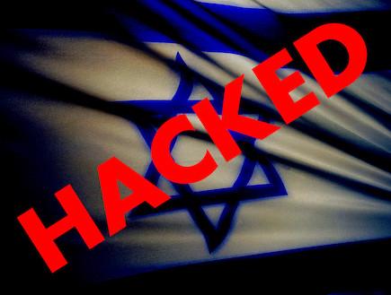 מתקפה מקוונת על ישראל (צילום: אילוסטרציה, אילוסטרציה - ארכיון)