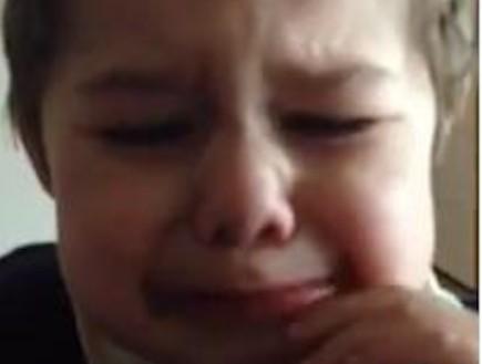 ילד בוכה ביוטיוב (תמונת AVI: You Tube)