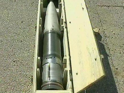 מוכנים למתקפת טילים? (צילום: חדשות 2)
