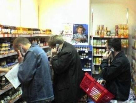 תסביך אבא3 - בלוגים של אבות (צילום: מתוך אתר 24.media.tumblr.com)
