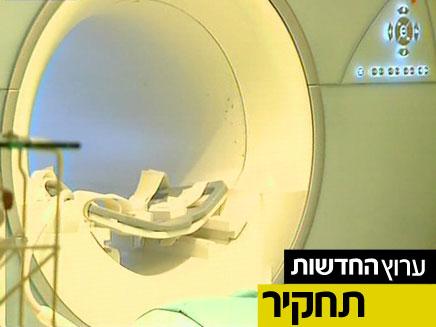 תחקיר ה-MRI, כמה זמן תחכו לבדיקה? (צילום: חדשות 2)