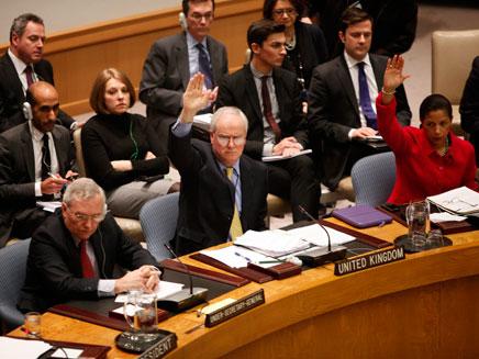 מועצת הביטחון מגנה את המשטר בדמשק. ארכיון