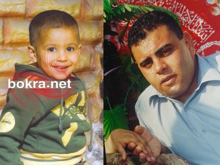 האב ובנו שנהרגו (צילום: סונארה, bokra.net)