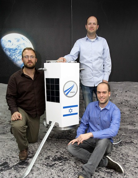 אתגר החללית (צילום: עודד קרני)