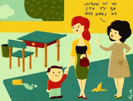 חיפוש גן ילדים - איור של עדי שוורץ (צילום: עדי שוורץ)