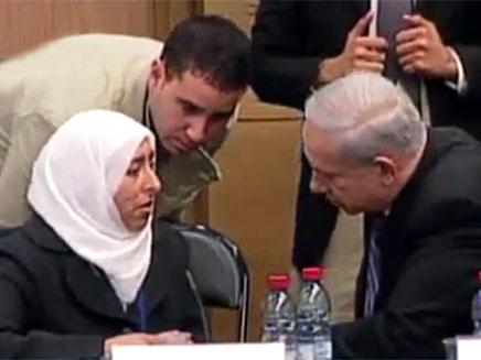 נתניהו וסיהאם אגברייה, היום בכנסת (צילום: חדשות 2)