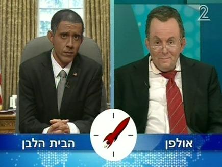 האם ישראל תתקוף באיראן? (תמונת AVI: mako)