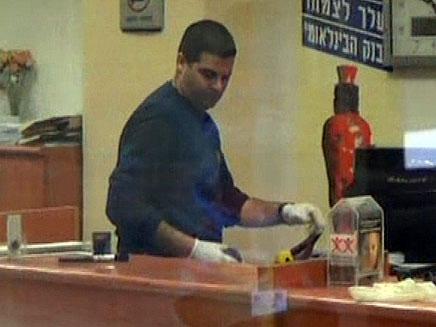 שוד בנק (צילום: חדשות 2)