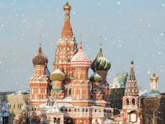 קרמלין מוסקבה2 (צילום: אימג'בנק / Thinkstock)