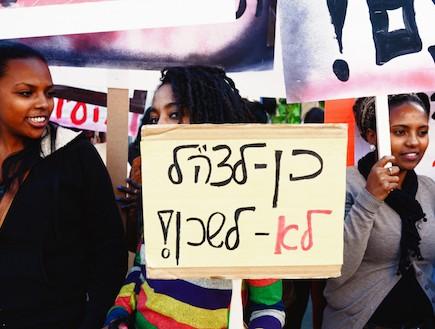 מחאת האתיופים