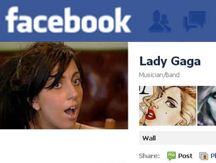 ליידי גאגא בפייסבוק (אילוסטרציה) (צילום: אילוסטרציה, אילוסטרציה - ארכיון)