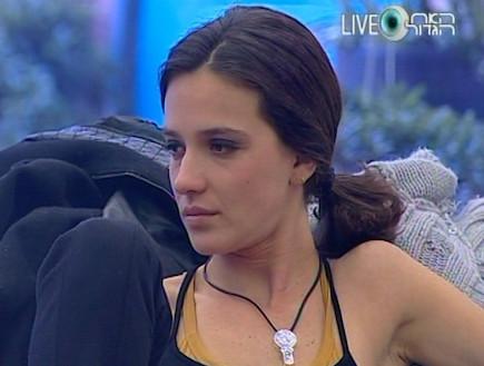 יאנה מקשיבה לסופי (תמונת AVI: mako)