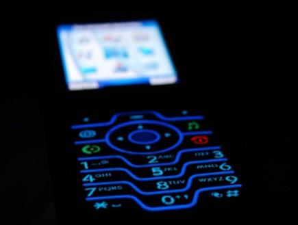 טלפון סלולרי (צילום: אימג'בנק / Thinkstock)