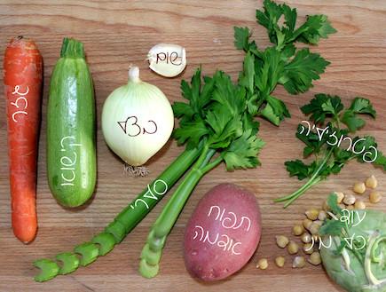 מרק ירקות 2 (צילום: אסתי רותם, אוכל טוב)