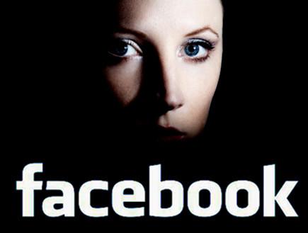 פייסבוק (צילום: אילוסטרציה, אילוסטרציה - ארכיון)