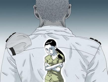 הטרדה מינית בצבא (צילום: אופיר שרר, במחנה)
