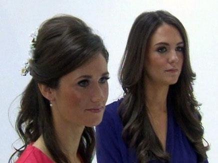 האחיות המלכותיות? לא כל כך (צילום: חדשות 2)