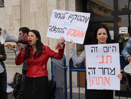 הפגנה (צילום: אורטל דהן)