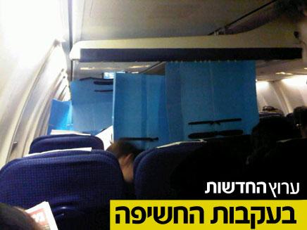 """""""מחיצות הפרדה"""" בטיסה (צילום: המייל האדום)"""