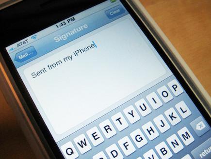 נשלח מהאייפון שלי (צילום: razorianfly.com)