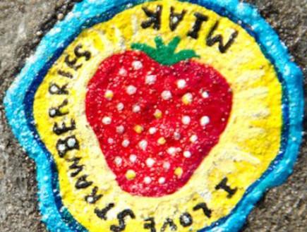 אומנות הציור על מסטיקים משומשים (וידאו WMV: פליקר)