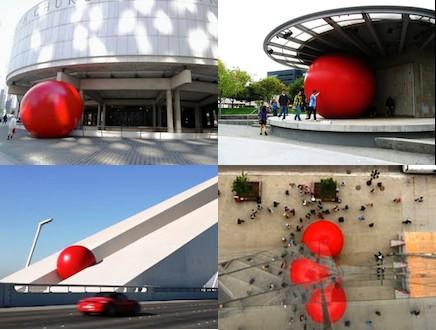 פרויקט הכדור האדום (יח``צ: האתר הרשמי)