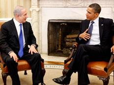 ירושלים נערכת לביקור. אובמה ונתניהו (צילום: AP)