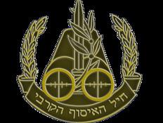 סמל האיסוף הקרבי