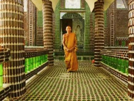 מקדש בקבוקי הבירה (וידאו WMV: צילום מסך)