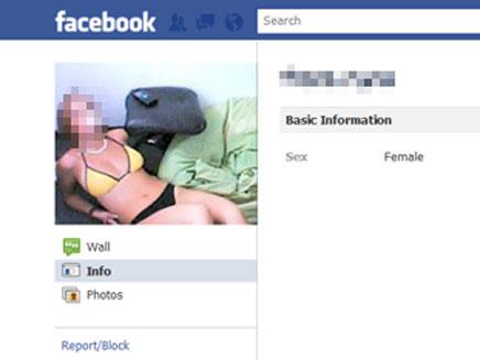 הונאה בפייסבוק (צילום: חדשות 2)