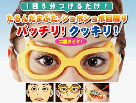 מכשיר למתיחת קמטים (צילום: Japan Trand Store)