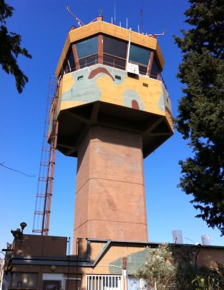 """מגדל פיקוח (צילום: דובר צה""""ל)"""