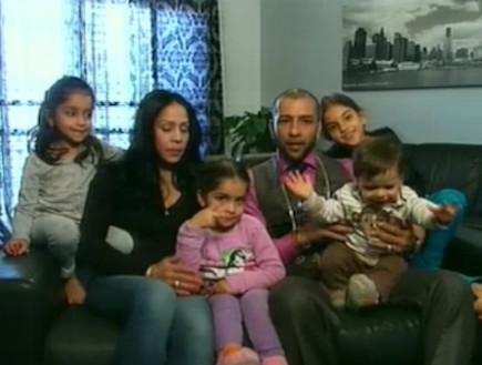 אלון דה לוקו משפחה (צילום: צילום מסך)