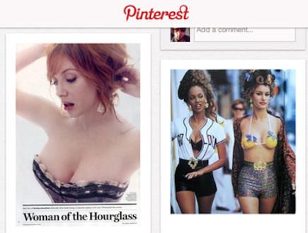 פינטרסט (צילום: אתר רשמי, Pinterest)
